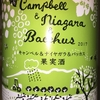 Tada Winery Campbell Niagara Bacchus 2017