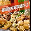 【オススメ5店】浜松(静岡)にある天ぷらが人気のお店