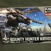 TA×TOY NOTCH FAV-OB01 OBLIVION LAND BOUNTY HUNTER KRIVO SH-019 TYPE-BH レビュー