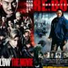 『HiGH&LOW THE MOVIE』と『RE:BORN』を観て日本発アクション映画の未来を考えた話