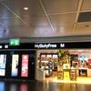 【飛@プラハ】ミュンヘンからプラハへ、LH1690のビジネスクラス
