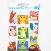 【購入】pokémon time 第7弾 (2014年7月12日(土)発売)
