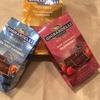 【アメリカ土産】ギラデリのチョコレート