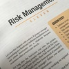 PMP試験対策ブログ リスクマネジメント体験、リスク・問題・事件発生
