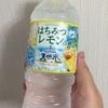 サントリー天然水 はちみつレモンwithソルト を飲みました!【感想】