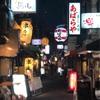 大阪出張 -久々のミナミで焼肉&ラーメン