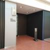 羽田空港ANAプレミアムチェックイン~専用カウンターを使ってみた