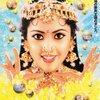 「ムトゥ 踊るマハラジャ」 (1995年)