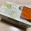 癒しのティータイム♡紅茶専門店Lakshimi(ラクシュミー)さんの極上はちみつ入りミントティー