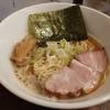 横須賀中央【中華そば 平八】煮干そば ¥650+秋刀魚玉 ¥200