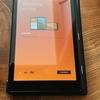 Kindle Fire HD8をキンドル本読み上げ用に購入しました!その評価は?