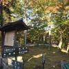 記事の移転完了ヽ(^o^)丿秋の京都観光♪紅葉状況♪ /「食」の無印良品京都山科店