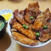 2020年2月 北海道【1/2】帯広観光。ぱんちょうとぶたはげの豚丼の比較と六花亭の本店のカフェでパンケーキ!