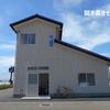 菖蒲田海水浴場 パトロールセンター