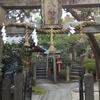 京都おもしろ発見!「源義経ゆかりの西陣にある首途(かどで)八幡宮」に行く