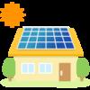 セキスイハイムの家の本領発揮!!太陽光発電開始しました