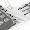 【函館で複業(理学療法士☓フリーランス☓ブログ)したらいくら稼げるの??】今月(7月分)の収入公開。