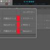 (Digital Performer)Mac画面ズーム機能_DP9以下での一つのご提案