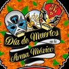 CMLL死者の日特別興行の一部が公開