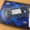 Intel Optane Memoryの装着でDドライブが激速になりました(実話)