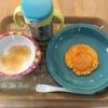 離乳食☆9ヶ月2回食の朝ごはん&夜ごはん