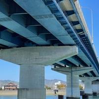 新加賀須野橋