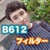 【B612】自撮りに超絶おすすめのフィルター5選!