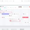 Asana REST API の使い方:PAT(Personal Access Token)とOAuth 2.0によるAccessTokenの取得方法