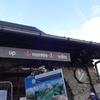 ヨーロッパ アルプス最高峰、モンブラン(4810m)に登る   7.初日はグーテ小屋まで