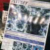 """Aimer """"Tower of Lovers"""" vol.9"""