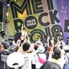 METROCK 2018 東京1日目 ライブレポート (BOYS END SWING GIRL編)