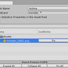 【Unity】テクスチャ、モデル、サウンドのインポート時の設定を監視できる「AssetAuditor」紹介