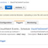 【C#】Slackにアップしたファイルを自動削除するAWSのLambdaファンクション