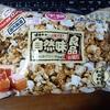 値引き ウェルシア 【エヌエス 自然味良品 キャラメルポップコーン】