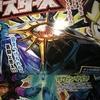 【デュエマフラゲ】新マスターカードはオブ・シディア!デュエルマスターズ第二弾が6月24日に発売決定!