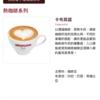 台湾でちょっと時間を潰したい時のカフェについてメモ。