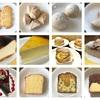最愛パティスリー、オーブン・ミトンのケーキをひとつずつ紹介します(随時更新)
