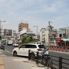 高殿(大阪市旭区)