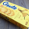 スーパーで買える、ベトナムらしいようならしくないようなお菓子。「Goute(グテ)」ココナッツサブレ!