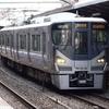 鉄道の日常風景73…JR桜の宮駅20190624