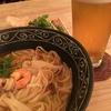 関西 女子一人呑み、昼呑みのススメ Mew'z cafe  #昼飲み #kyoto #アジア料理