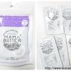 【ママバター】クリーム(シアバター)、化粧水&乳液のトライアルセットを口コミ!