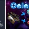 Colorify テクスチャの色変更を「事前生成(PNG,JPEG)」&「リアルタイム変更」2つ可能なシェーダー