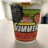 食べレポ カップヌードル レモングラス香るすっきりトムヤム味 食べたよ