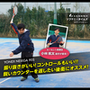 【ソフテニ・タイムズ】アイテムレビュー YONEX「NEXIGA 90S」