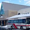 今月末で廃止される北海道中央バス「ふれ愛の里線」に乗ってみた