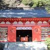 【鎌倉いいね】道真公を祀る三代天満宮の一つ、荏柄天神社で東風吹かば。