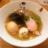 【今週のラーメン1496】 麺処 今川 (東京・野方) 味玉らーめん 魚