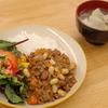 大豆と金時豆のチリコンカン