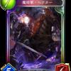 【シャドウバース】新パック「神々の騒嵐」カード考察 ネクロマンサー編